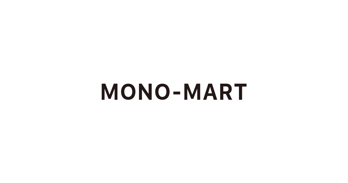 MONO-MART [モノマート] 公式オンラインストア